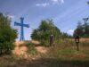 Kobyla Góra – Najwyższa Góra Wielkopolski